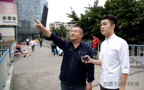 勝特加固公司|廣東公共頻道——廣州市勝特建筑科技開發有限公司董事長吳如軍先生的追夢特輯