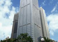 廣東恒大中心土建基礎改造及建筑結構加固工程