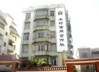 廣州某農信社房屋地基加固及房屋糾傾工程