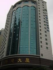 [機房加固]廣東省農村信用社聯合社數據中心機房樓板加固工程